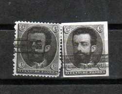F 11    España 1872-1872 Amadeo  2 Sellos Barrados , Dentado Y Sin Dentar - 1872-73 Reino: Amadeo I