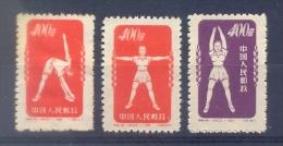 China - 1952  - Yv -  **937A + 937B +940B - 1949 - ... Volksrepublik