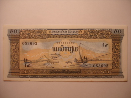 BILLET CAMBODGE - 50 RIELS - CAMBODIA Bank Note Banknote - Pecheurs Fishermen Peche Fishing - Cambodia