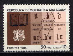 MADAGASCAR - N° 730** - 150è ANNIVERSAIRE DE LA 1ère EDITION DE LA BIBLE EN MALGACHE - Madagascar (1960-...)