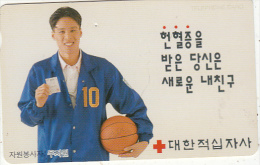 SOUTH KOREA - Basketball, Korea Telecom Telecard(W2000), Used - Corea Del Sud