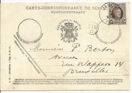 1926  20c  Cachet Jauche Vers BXL  Sur Carte-correspondance De Service - Postdienstkaart - Otros