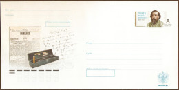 2013-249 Russia Russland Russie Rusia Envelope Cover 200 Years Since The Birth Of N.P. Ogarev, Poet, Essayist - Scrittori