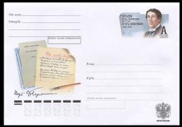 2012-228 Russia Russland Russie Rusia Envelope Cover 125 Years Of The Birth Of Igor Severyanin, Poet - Scrittori