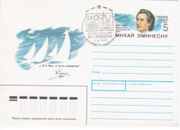 Moldova USSR 1989 Mihai Eminescu Poet, Novelist Writer Journalist Moldavia Romania, Canceled In Chisinau Kishinev 1990 - Moldova