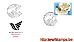 """""""50% DISCOUNT WWF - IRAN - 2007 - Local FDC - 1 Stamp On Each FDC - Gold Sign - 2 Cancels"""" - Ohne Zuordnung"""