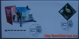 """""""50% DISCOUNT WWF - RUSSIA - 2007 - Local FDC - 1 Stamp On Each FDC - Book - 2 Tiger Cancels"""" - Ohne Zuordnung"""
