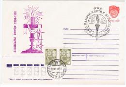 Moldova USSR 1991 Dubasari Or Dubossary, Moldavia - Moldova