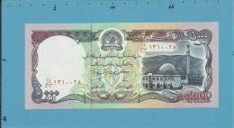 Afghanistan - 5000 Afghanis - SH 1372 ( 1993 ) - P 62 - UNC. - 2 Scans - Afghanistan