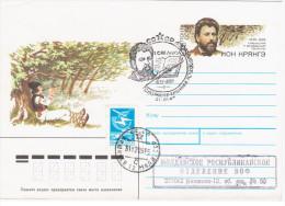 Moldova Romania USSR 1989 Ion Kryange Writer, Canceled In Chisinau Kishinev - Moldova