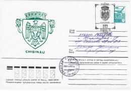 Moldova USSR 1991, Canceled In Chisinau Kishinev, Moldavia - Moldova