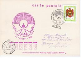 Moldova USSR 1991, Canceled In Chisinau Kishinev, Tiraspol, Philatelic Union Of Moldavia - Moldova