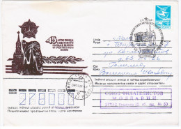 Moldova USSR 1990 Canceled In Kishinev Chisinau, Moldavia, 45th Anniv. Of Victory Of WWII - Moldova