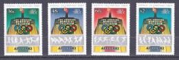 Aitutaki 1984 XXIII Olympic Games Los Angeles Set Of 4 MNH - Aitutaki