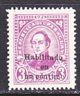PARAGUAY  403  ** - Paraguay