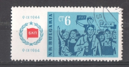 47-722 // BG - 1964  20 JAHRE SOZIALISMUS Mi 1483 O - Bulgaria