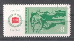 47-723 // BG - 1964  20 JAHRE SOZIALISMUS Mi 1484 O - Bulgaria