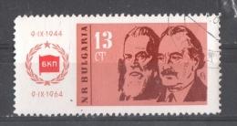 47-724 // BG - 1964  20 JAHRE SOZIALISMUS Mi 1485 O - Bulgaria