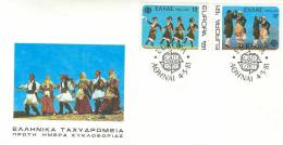 GREECE 1981 EUROPA CEPT FDC /zx/ - 1981