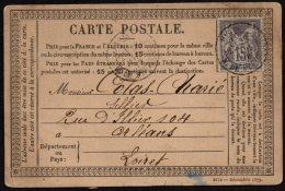 FRANCE - Carte Postale Avec Un 15 C. Oblitéré De  Paris Pour Orléans - 1876-1898 Sage (Type II)