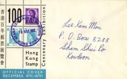 FDC Hong Kong 1962 - Zonder Classificatie