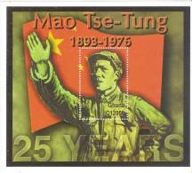 GHANA FOGLIETTO NUOVO MAO TSE-TUNG SHEET MNH - Mao Tse-Tung