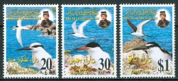 1996 Brunei Sterne Uccelli Birds Oiseaux Set MNH** -B94 - Brunei (1984-...)