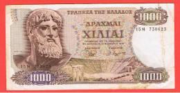GRECIA -  1000 Drachma 1970  MBC+  P-198 - Grecia