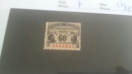 LOT 227302 TIMBRE DE COLONIE DAHOMEY NEUF(*) N�7 VALEUR 16 EUROS