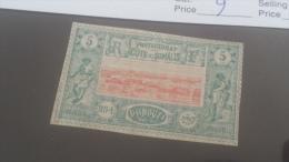 LOT 227318 TIMBRE DE COLONIE SOMALIS NEUF* N�9 VALEUR 20 EUROS