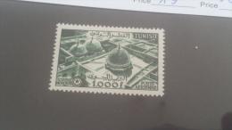 LOT 227319 TIMBRE DE COLONIE TUNISIE NEUF* N�19 VALEUR 58 EUROS