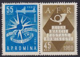 1566. Romania, 1960, Stamp Day, MNH (**) - 1948-.... Repúblicas