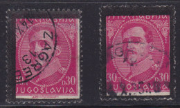 1702. Kingdom Of Yugoslavia, 1934, King Aleksandar, Value Of 30 Dinars With And Without Sign Of Engraver Below, Used - Gebraucht