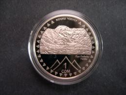 2011 Kyrgyzstan Kirgisistan Kirghizistan - Mountains - Victory (Pobeda) Peak - 20 Years Of  Independence - Kyrgyzstan