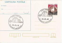 INTERO CASTELLI 650 L CASTELLO ACAYA-VERNOLE LECCE 1990 FDC CAGLIARI - Postwaardestukken