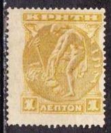 CRETE  1901 Fiscal Stamps From Crete : 1 L Yellowolive  F 33 Used - Kreta
