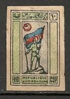 Timbres - Russie - Républiques Transcaucasiennes - Azerbaidjan - 1919 - 10 -