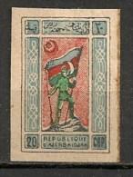 Timbres - Russie - Républiques Transcaucasiennes - Azerbaidjan - 1919 - 20 -