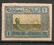 Timbres - Russie - Républiques Transcaucasiennes - Azerbaidjan - 1919 - 1 -
