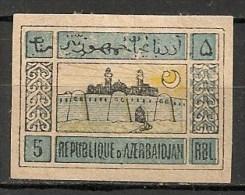 Timbres - Russie - Républiques Transcaucasiennes - Azerbaidjan - 1919 - 5 -