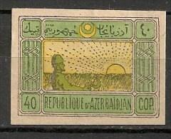Timbres - Russie - Républiques Transcaucasiennes - Azerbaidjan - 1919 - 40 -