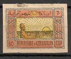 Timbres - Russie - Républiques Transcaucasiennes - Azerbaidjan - 1919 - 60 -