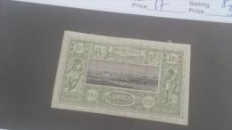 LOT 227443 TIMBRE DE COLONIE COTE SOMALIS NEUF* N�17 VALEUR 32 EUROS