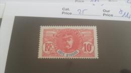 LOT 227462 TIMBRE DE COLONIE COTE IVOIRE NEUF* N�25 VALEUR 11,6 EUROS