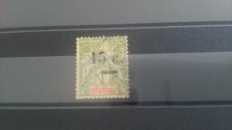 LOT 227507 TIMBRE DE COLONIE REUNION OBLITERE N�55 VALEUR 19 EUROS