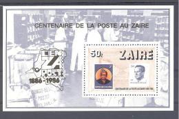 Michel #   Block  57  ** - 1980-89: Ongebruikt