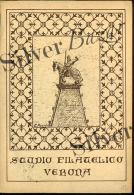 VERONA -STUDIO FILATELICO VERONA - PUBBLICITARIA - ANNULLO SPECIALE II° SETT.FILATELICA ROMANA - Verona
