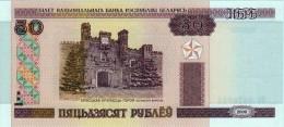 BELARUS 50 RUBLEI BANKNOTE 2000 PICK NO.25 UNCIRCULATED UNC