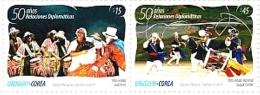 Uruguay 2014 ** 50 Años De Relaciones Diplomáticas Con Corea. See Desc. - Danza