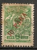 Timbres - Russie - Bureau à L´étranger - Chine - 1899-1910 - 2 K. -